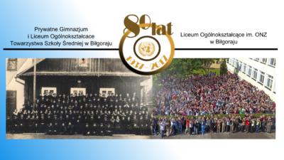 28 kwietnia 2017 – 80-lecie LO im. ONZ