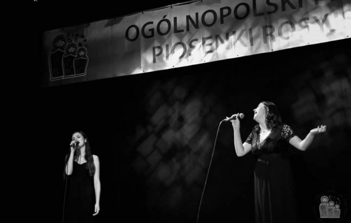 8 czerwca 2017 – VI Ogólnopolski Festiwal Piosenki Rosyjskiej w Łodzi