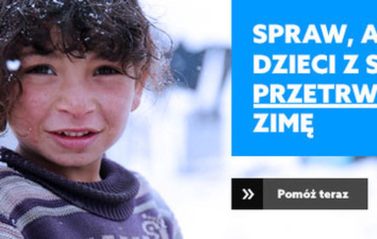18 grudnia 2017 – Dziękujemy za udział w akcji UNICEF!!!