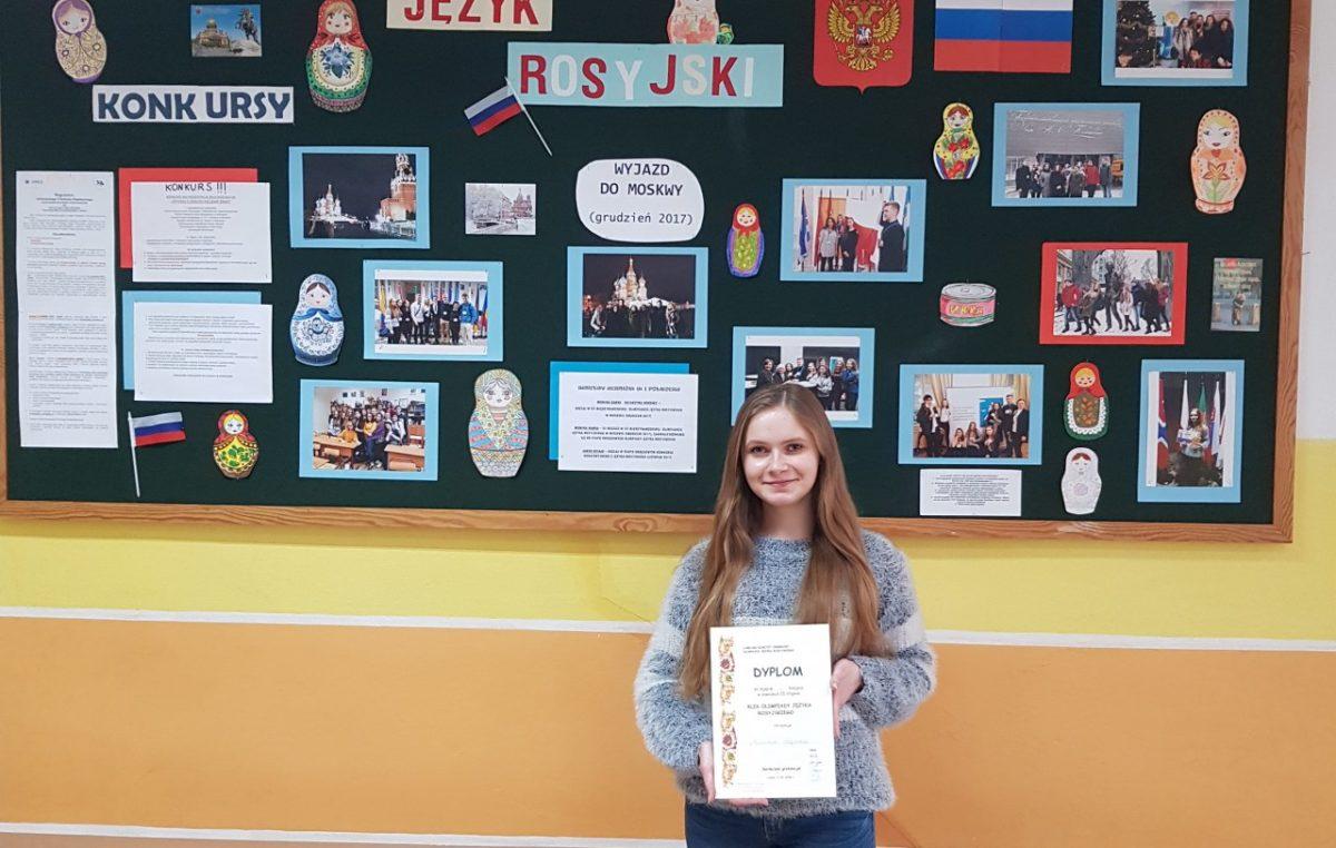 22 marca 2018 – Sukces w Olimpiadzie Języka Rosyjskiego