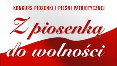 """9 października 2018 – """"Z piosenką do wolności"""""""