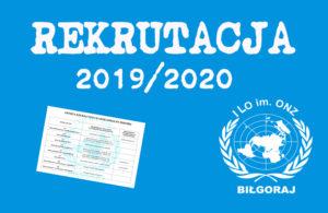 25 stycznia 2019 – Rekrutacja do I LO im. ONZ