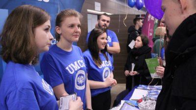 29 marca 2019 – Wyjazd uczniów na Drzwi Otwarte UMCS