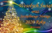 24 grudnia 2019 – Wesołych Świąt
